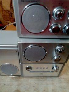 Minianlagen, Stereoanlagen, Radiowecker und Unterbauradios verkaufen